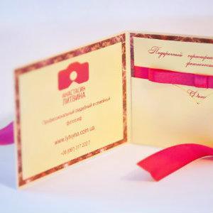 Как выбрать подарочный сертификат на  день рождения