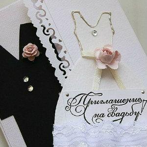Создать чудесные пригласительные на свадьбу можно своими руками