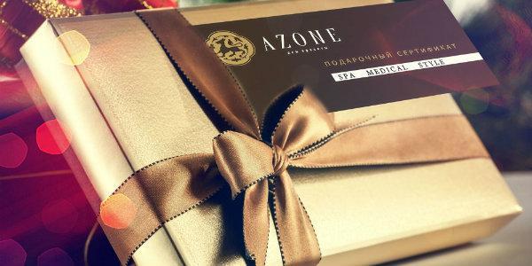 презент для каждой женщины     подарочный сертификат