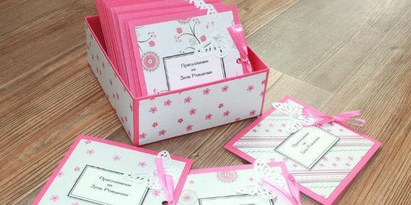 приглашение своими руками на день рождения шаблоны, схемы , материалы