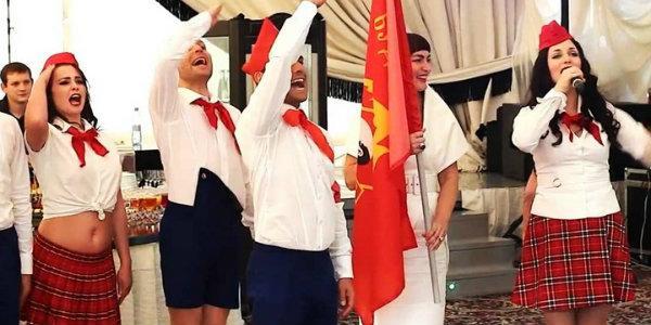 вечеринка в стиле   СССР