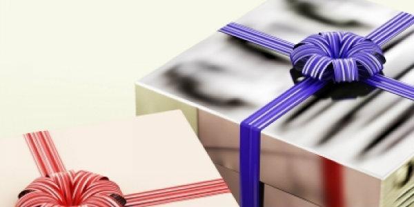 подарок на день рождения  вашему  начальнику мужчине