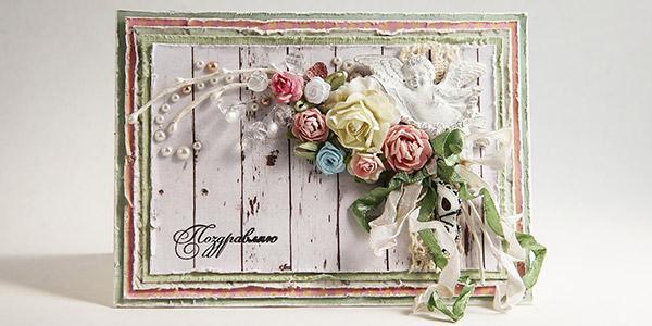 Романтическая открытка своими руками