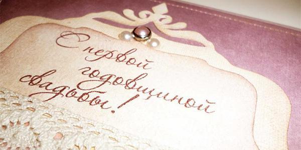 Идеи оригинальных подарков на годовщину свадьбы: от традиционной классики до эксклюзива