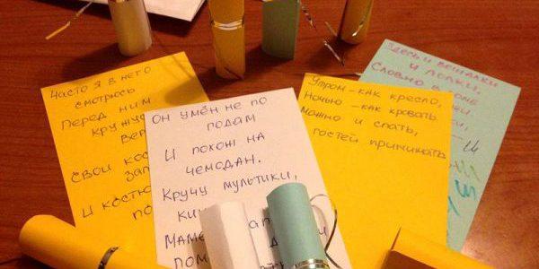 Подборка оригинальных подарков сестре на День рождения: самодельные и покупные варианты