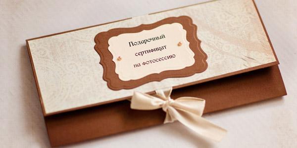 Что интересного подарить на День рождения: лучшие идеи подарков для девочки 12 лет