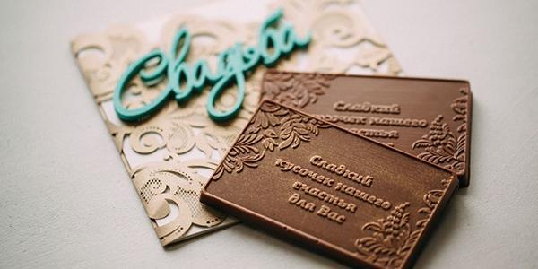 Необычные приглашения на свадьбу своими руками: лучшие идеи и советы по оформлению