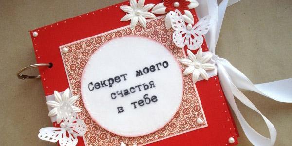podarok-svoimi-rukami-parnyu Сделай 15 крутых подарков парню мужу на день рождения своими руками