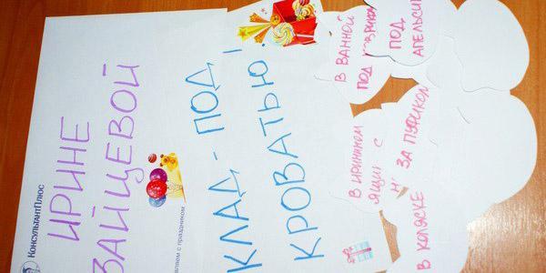 Выбираем подарки на День рождения женщине: прикольные варианты для именинниц любого статуса и возраста