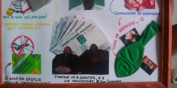 Изображение - Оригинальные подарки на свадьбу поздравления kak-originalno-podarit-dengi-na-svadbu2